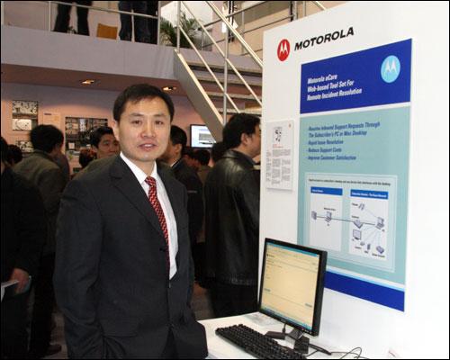 China20Mobile20Multimedia20Broadcasting - Nuove tecnologie: CMMB (China Mobile Multimedia Broadcasting) catalizza l'attenzione al China Satellite Mobile Broadcasting Corporation
