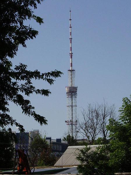 Television tower kiev - Tv locali, contributi ex L. 448/1998 per il 2008: firmato il decreto ministeriale. Entro pochi giorni in GU. Poi la liquidazione alle emittenti