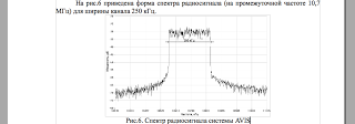 Screenshot2009 12 18at9.17.36AM - Digitalizzazione FM, perplessità su IBOC in Europa. Ma intanto spunta un sistema russo: R-AVIS