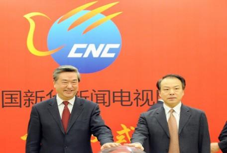 CNC - Media: la Cina guarda all'Italia per possibili investimenti editoriali