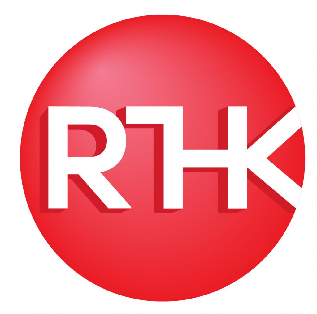 RTHK 1024x1016 - Radio digitale. Hong Kong scarica il DAB+: nessuna richiesta dall'utenza e IP incalzante
