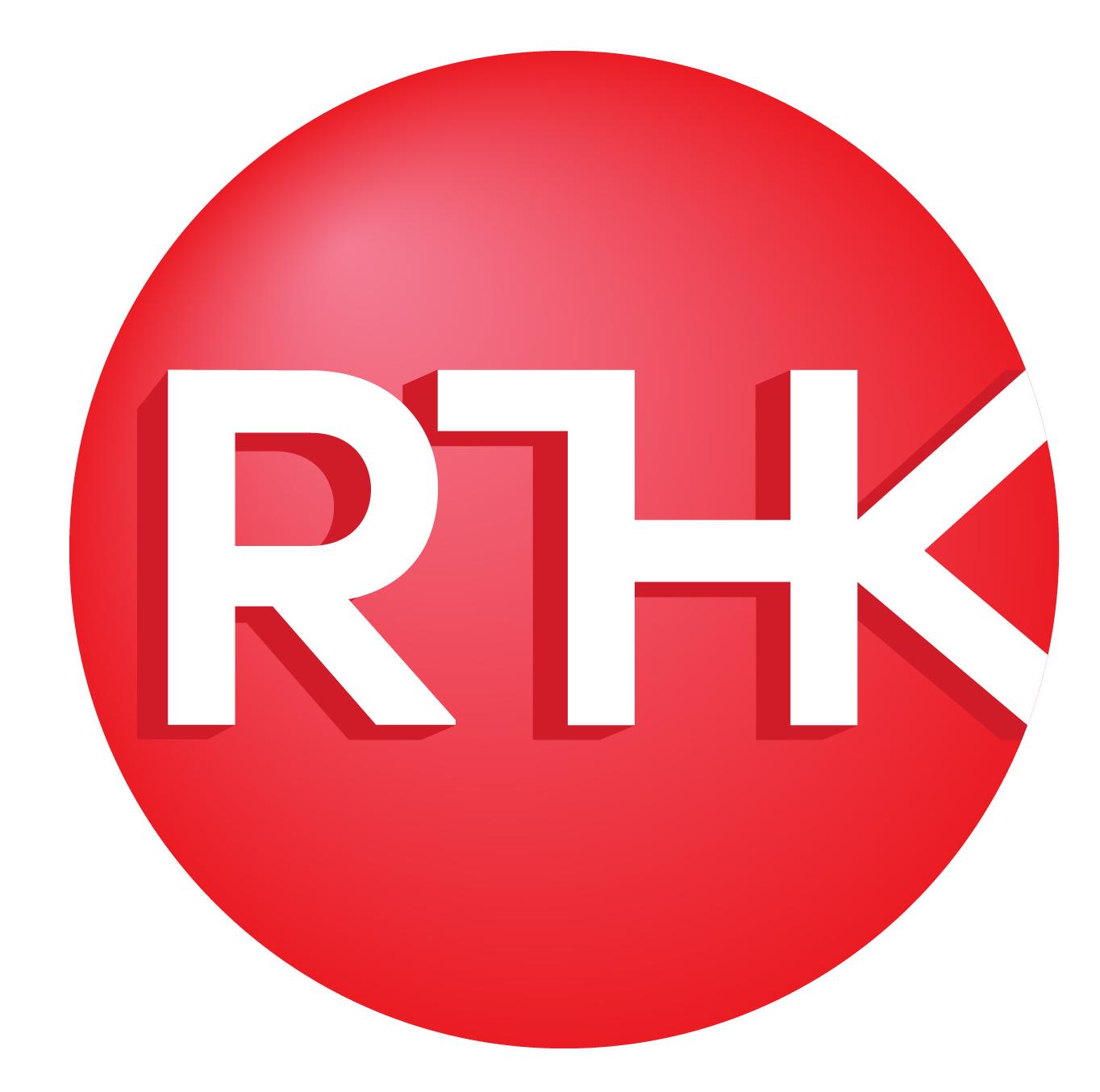 RTHK - Radio digitale. Hong Kong scarica il DAB+: nessuna richiesta dall'utenza e IP incalzante