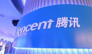 tencent 300x175 - Web & musica in streaming: 600 mln di utenti in Cina. Spopola Tencent, lo Spotify cinese