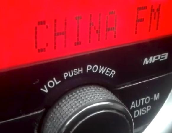 china fm - Radio. Lombardia: IIRM (Radio WE) acquisisce emittente FM da Mediatech