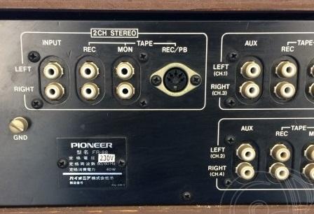 quadrifonia 1 - Radio, tecnologia. La quadrifonia: il misterioso oggetto dei desideri degli audiofili che stimolò anche qualche broadcaster visionario