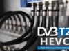 contenuti HEVC DVBT 2 H265 100x75 - Newslinet periodico di Radio e Televisione, Telecomunicazioni e multimediale