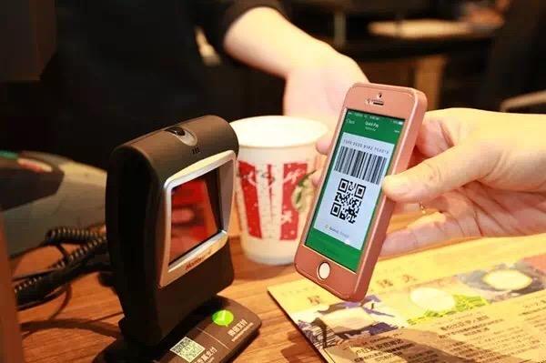 WeChat Pay QR code payments phone payments - Web, criptomonete. Vinceranno Libra (Facebook) e FLOC (Google) la battaglia contro establishment e scetticismo social? Analisi e prospettive